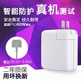 Happy Apple laptop charger MacBook Pro power adapter 16.5V3.65A line 60w T head