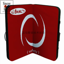 (Snow Bird Official shop) Beal AIR Light Holding stone mat