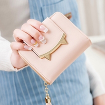 Tango new lady wallet short paragraph personality tassel zipper cute little wallet student wallet wallet