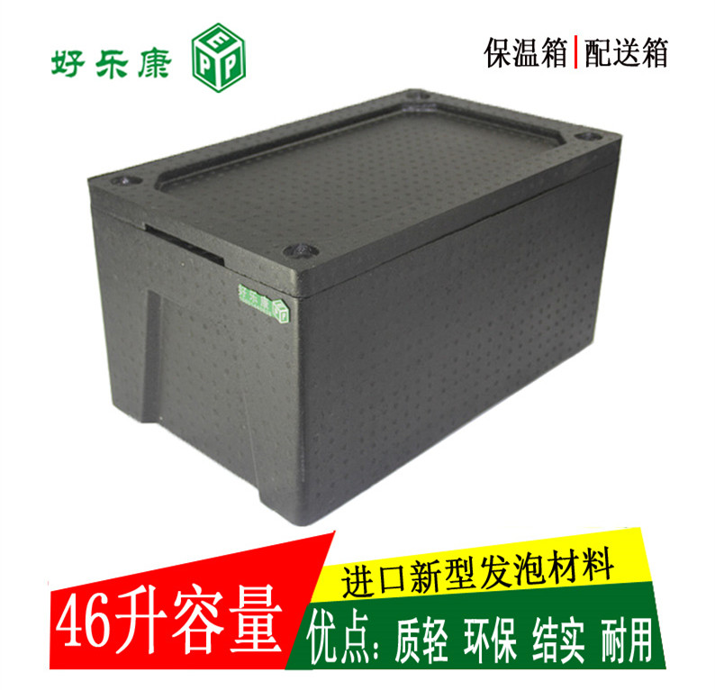 Central kitchen, incubator, high density EPP foam box, student group lunch box, distribution box blue 102 liters.