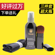 De Jiashi notebook computer keyboard cleaning kit cleaning tool LCD TV camera screen cleaning liquid