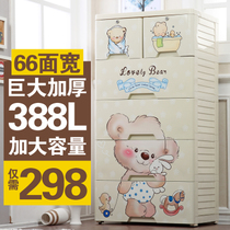 66 Wide Padded Extra Large Plastic Storage Cabinets And Drawer Baby Child  Wardrobe Clothes Drawers