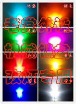 Old party mechanical keyboard LED lamp beads 338 fog lamp plus light-emitting diodes round head square head