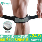 Nursing of patella with knee pads summer sports men and women basketball running mountaineering fitness brace with patella meniscus injury