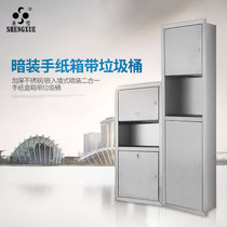 Dark embedded wall type paper towel box carton stainless steel wipes rack cartons with trash bins combination cabinets