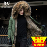 Autumn and winter thickening of the skin of men and men of the same size of the Korean men's fur coat jacket super star collar coat