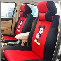Summer Changan Volkswagen Han cute cartoon all-inclusive General Motors seat cover thickened sandwich womens chair cover