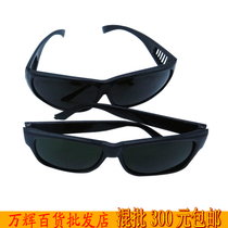 Black welding glasses goggles welder with protective glasses anti-ultraviolet sunglasses anti-strong light