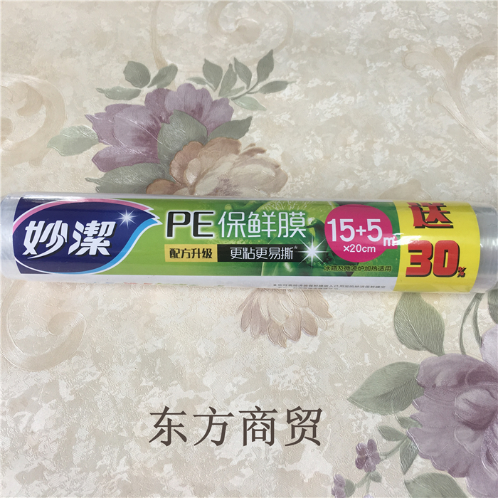 0 50 Miaojie Pe Fresh Keeping Film 15m 5m 20cm