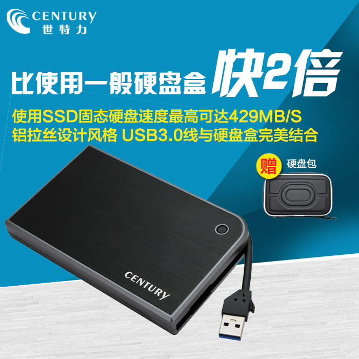 Shitley CMB25U3BK6G external 2.5 inch USB3.0 read hard disk box desktop computer machinery SATA3 serial port SSD solid-state mobile hard disk shell