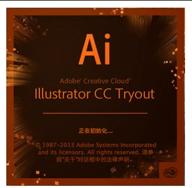 Adobe Illustrator CC Genuine Software