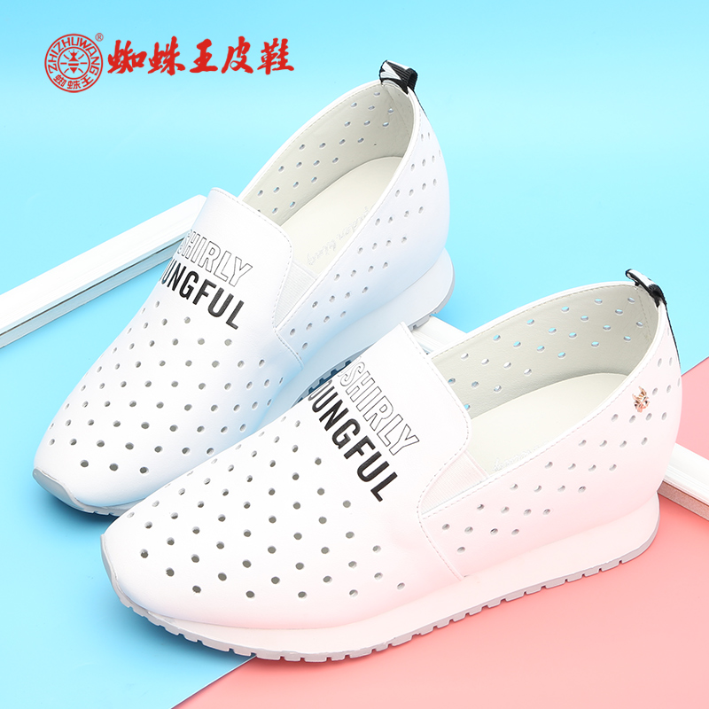 Spider king women's shoes new fashion sandals in autumn 2019 leather small white shoes increase air permeability hollow single shoes women