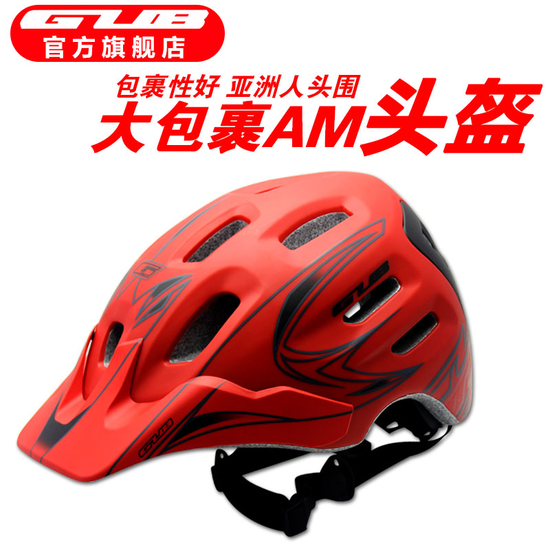 GUB XX7 bicycle helmet mountain bike self-road road car integrated molding ventilation breathable helmet men and women