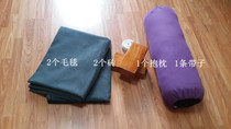 Ayange Yoga Accessories Pack Two yoga blankets two yoga bricks one pillow one yoga belt.