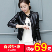 Spring and autumn and 2017 new Korean female leather PU leather coat locomotive short slim slim Leather Jacket Womens all-match