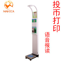 Ultrasonic Height Scale Health Checkup tester Electronic Body scale voice reading automatic measurement printing