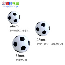 Xiang Jun table football Ball Ball desktop soccer table football ball accessories 2