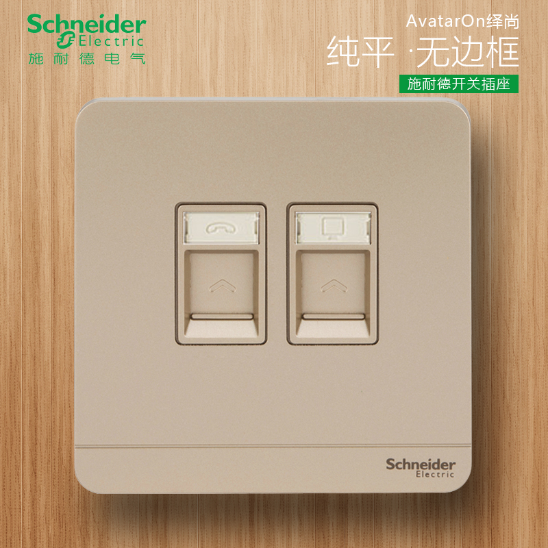 Schneider Switch Socket Telephone + Computer Socket Wall Network Cable Panels 绎尚薄暮金