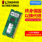 DDR3L 1600 Kingston 4G KCP series notebook memory system specified memory package mail