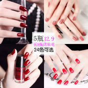 5 bottles of 12.9 nail color nail polish can be stripped non-toxic long tear can be pulled suit red wine waterproof quick drying