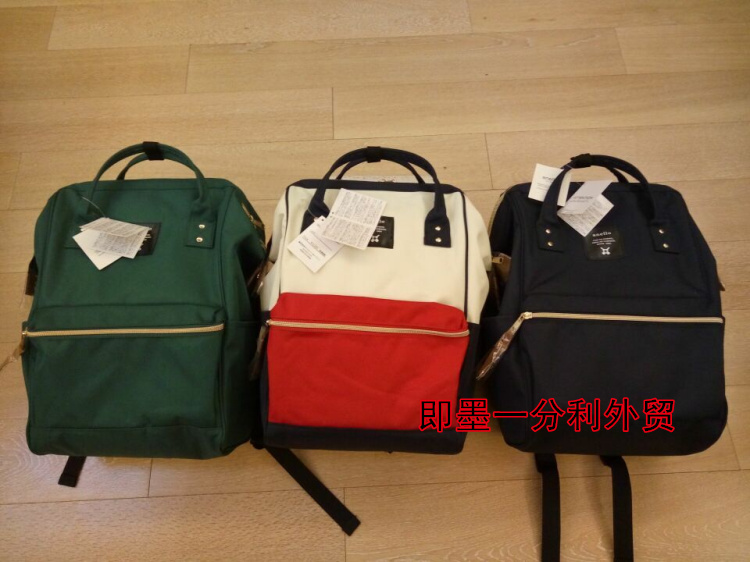 [The goods stop production and no stock]Lotte new anello backpack dual-use handbag student bag backpack laptop bag upgrade version