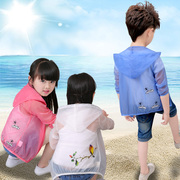 Children's clothes sunscreen shirt thin breathable air conditioning 2017 new summer girls boys' summer coat.