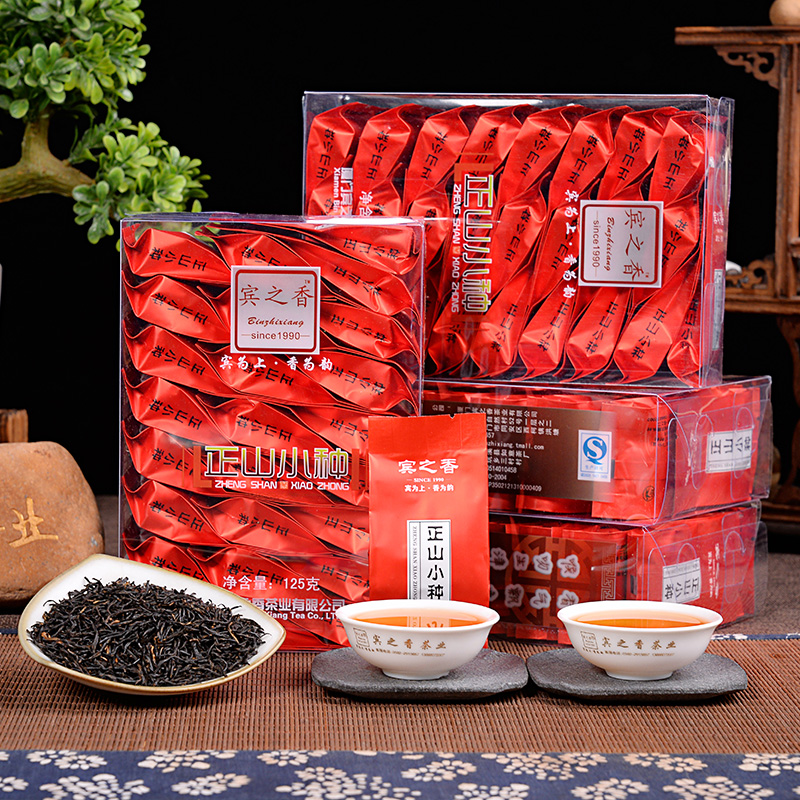 Binzhi Xiangzhengshan Race Black Tea 2019 New Tea Zhengtong Muguan Wild Xiaochigan Tea 500g