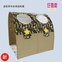 Childrens bed tents half high bed surrounding color cartoon camouflage play tent military vehicles 2 Festival tent