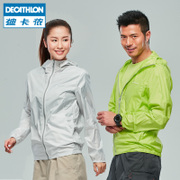 Decathlon's flagship store official outdoor sunscreen clothing and sunscreen clothing male skin clothing female QUECHUA L3