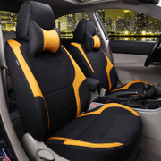 Car seat Changan new CS35 escape CS75 Zisun XT Yue Xiang V7 surrounded by four special seat of Changan flax