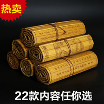 Bamboo the order morality of the Orchid Pavilion 36 of the grandsons martial arts tea his youth by the great sorrow curse