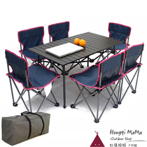 Red flag mom? Outdoor folding table and chair set 1 long table +6 Chair Outdoor folding table and chair seven piece set barbecue camping