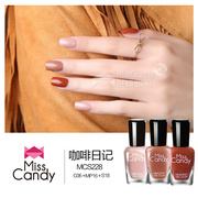 Miss Candy health refers to the color nail polish set of non-toxic tear can be torn long lasting color 7ml*3