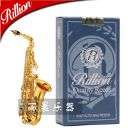 RiLLion dropped E Ruili Rayleigh tenor Sax reed of 10 pieces of paper box
