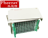 Phenenet 96 - core ODF Fiber Optic Wiring Box Unit Body Bundled Pigtail Fusible
