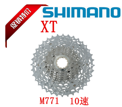 SHIMANO HIMANO DEORE XT Flywheel cs-M771-10 Speed Flywheel 11-32 34 36T Teeth