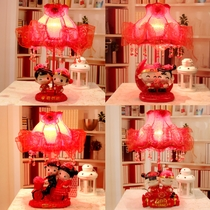 Wedding gift festive supplies cute cartoon creative gift ever-burning lamps lamp bedside lamp wedding dowry the bride