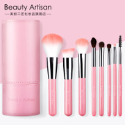 Beautiful craftsman makeup brush set beginners 8 full makeup makeup brush tool with storage tube
