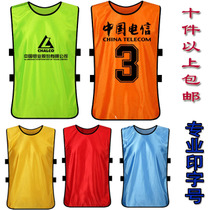 Adult children against clothing football training Vest Blue Ball Group marquee expand Billboard Custom Print Size