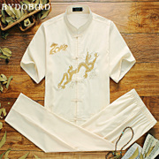 Men's short sleeved father put the elderly grandfather old clothes China costume summer wind Man Costume Suit