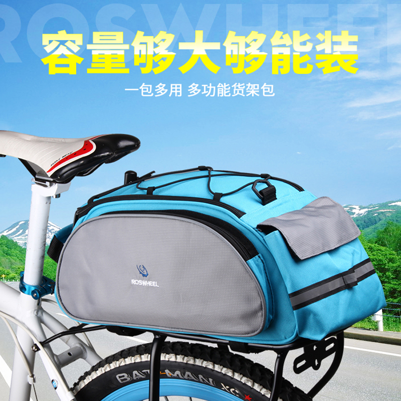 Le Hyun bicycle bag bicycle rear tail bag rear seat bag mountain bike rear shelf bag shoulder bag riding equipment backpack