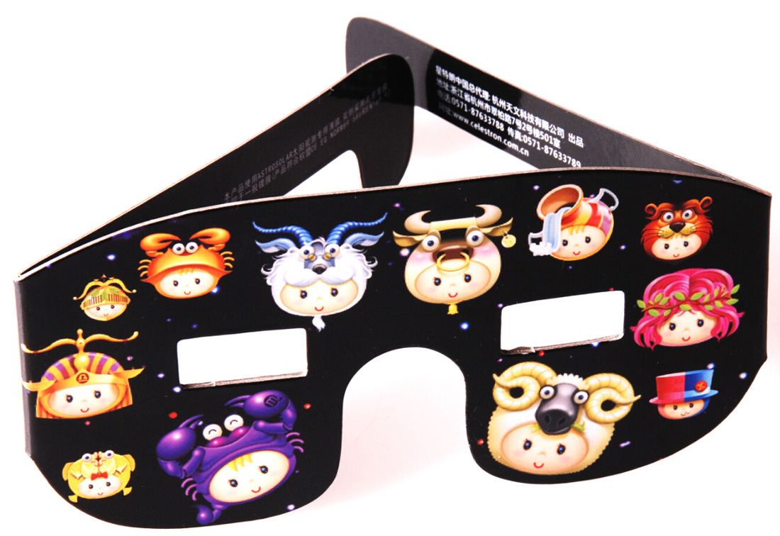 Solar Observation Eyeglasses, Eclipses, Eclipses, Eclipses, Adults, Children