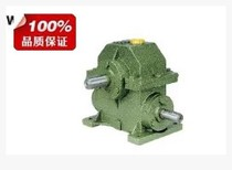 Special Offer WD Series 5 mode 20 5 mode 30 5 mode 40 5 mode 15 worm gear reducer