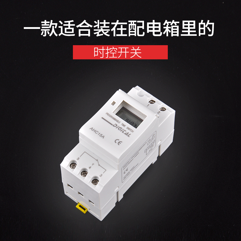 Time-controlled switch automatic microcomputer guide time controller street light advertising light timer 220/12/24V