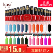 KaSi can not be torn off the nail polish paint, pumpkin, color, durable, removable Bobbi gel, nail polish, 25-48