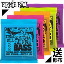 Qi material Ernie Ball 2832 2834 2821 2838 nickel-plated four five six string electric bass string