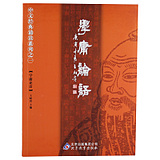 The Book of Songs of the Book of Changes The Book of Songs of the Encyclopedia of the People's Republic of China