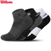 Wilson will win 3 pairs of socks in the cylinder bottom thick towel dry running socks socks male basketball