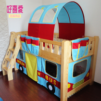 Childrens bed tents half height wall color cartoon color surrounding the bed play tent bedspread bus
