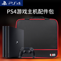 Sony sony PS4 bag BUBM Storage bag Slim Game Pack Pro host dedicated portable protection accessories power charging data cable handle VR dustproof Sleeve handheld single shoulder backpack bag